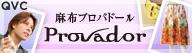 QVC モバイル【携帯向けサイト】