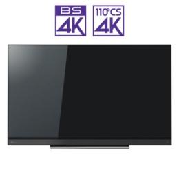 東芝 50型 4Kチューナー内蔵液晶テレビ レグザ