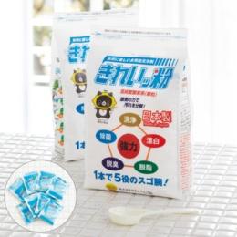 きれいッ粉2kg&携帯用8袋付特別セット