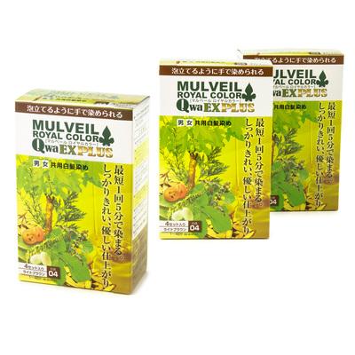 マルベール ロイヤル カラー EX PLUS 3箱セット