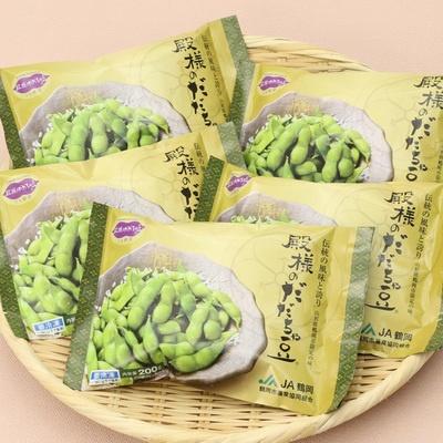 山形県JA鶴岡 冷凍殿様のだだちゃ豆 5袋セット