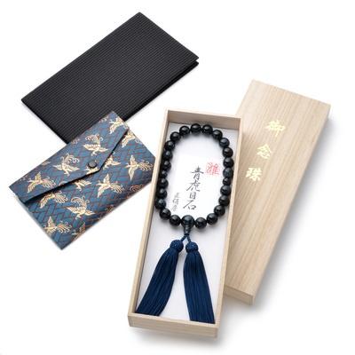 濃紺の奥深い輝きを放つ青虎目石の男性用念珠に、金封ふくさと念珠袋が付いたセット。