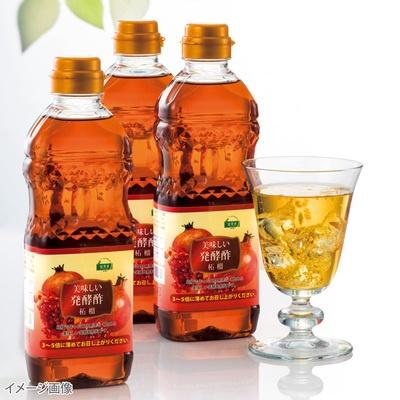 柘榴の果汁を発酵させ、糖類とはちみつ等を加えて飲みやすい味に仕上げました。