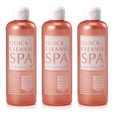 クレンジング、洗顔、化粧水、美容液、さらに角質ケアが完了するふき取りローション。