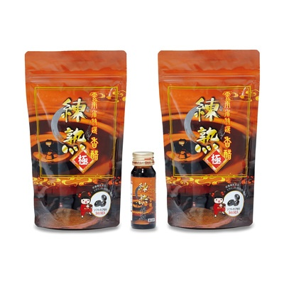 雲南省特選香酢「練熟」 極 720粒 原液付き - 595289