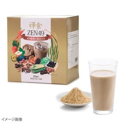 ZEN49 ダイエット禅食 - 597016