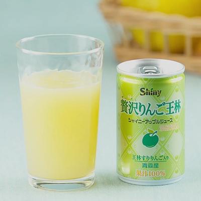 王林りんごのまろやかな喉ごしが味わえる、すりおろしりんご入りのジュース。