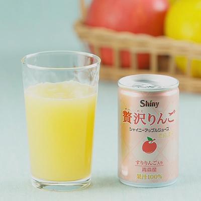 ふじりんごのシャキシャキした食感が味わえる、すりおろしりんご入りのジュース。