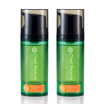 水を加えるだけでオイルクレンジングが洗顔フォームに変化。ダブル洗顔は不要です。