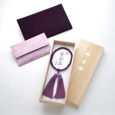 念珠専門メーカーによる丁寧な珠通しで仕上げられた、美しいアメシストの念珠セット。