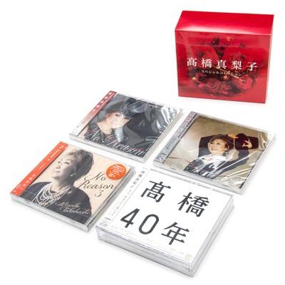 高橋真梨子スペシャルコレクション - 619910