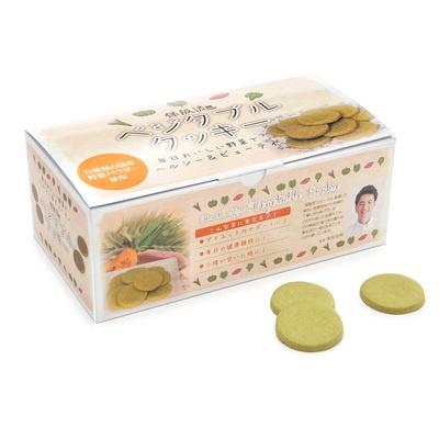保阪流 ベジタブル クッキー 14袋70枚