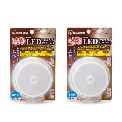 人感センサー付き LEDライト マルチタイプ 同色2点セット - 626225