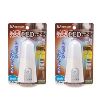 人感センサー付き LEDライト スタンドタイプ 同色2点セット - 626226