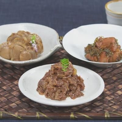 3種類のしぐれ煮を、少しずつ色々と楽しめる、食べ切りサイズでご用意しました。