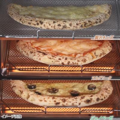保阪流玄米粉入り 3種のもっちりピザ9枚セット - 632902