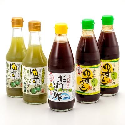 土佐山村のゆずぽん酢3種5本[ダシぽん酢入]