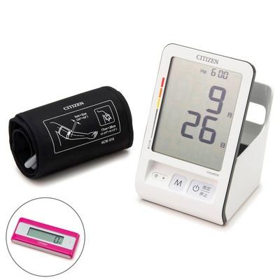 シチズン上腕式血圧計 健康特別セット - 634593