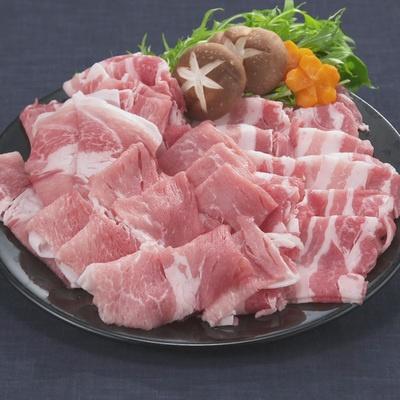 埼玉県 彩の国黒豚しゃぶしゃぶセット