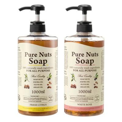 ピュアナッツソープ 香りが選べる2本セット - 636420