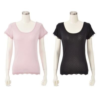 片倉シルク 綿絹 フレンチ袖 カラーが選べる2点セット
