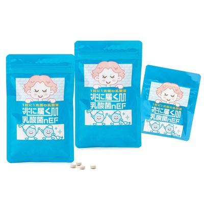 兆に届く乳酸菌nEF2袋+16日分特別セット