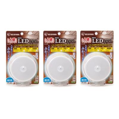 人感センサー付昼白色LEDライトマルチ型同色3点セット - 645736