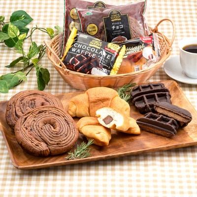 冬季限定チョコたっぷりスイーツパン3種計20個セット