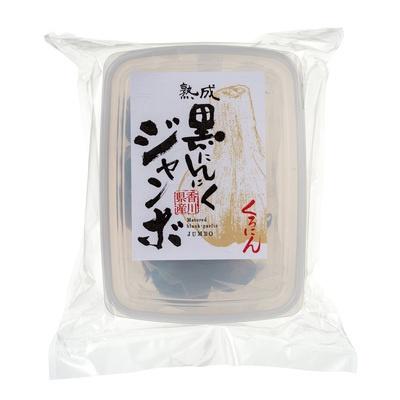香川産原料使用訳ありジャンボ黒ニンニク300g