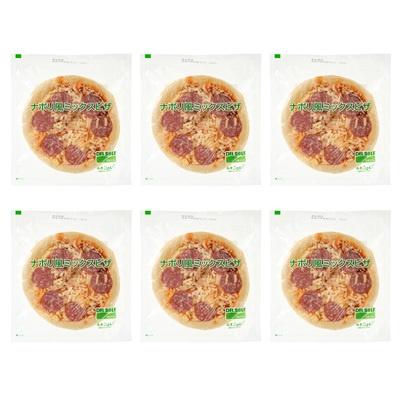ナポリ風ミックスピザ 6袋セット
