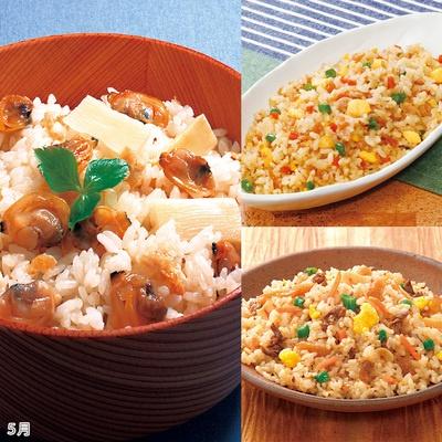 レンジで簡単!冷凍米飯3種セット6カ月頒布会 - 652894