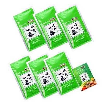 野菜ブイヨン香澄6袋セット