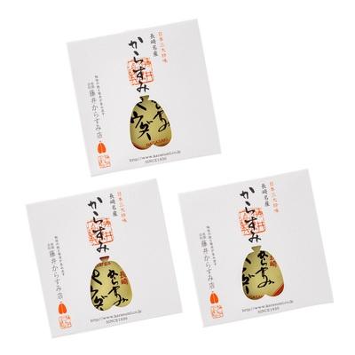 日本三大珍味! 長崎県産からすみパウダー