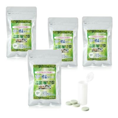 青汁酵素タブレット4袋特別セット - 658827