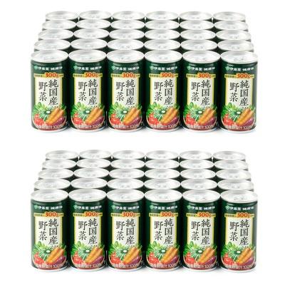 伊藤園「健康体」純国産野菜190g×60本 - 661904