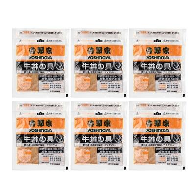 吉野家牛丼の具6袋