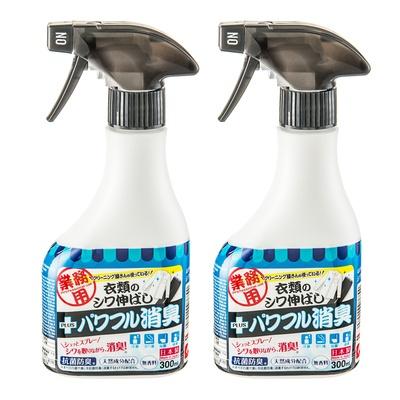 クリーニング屋さん衣類シワ伸ばし+パワフル消臭2本組