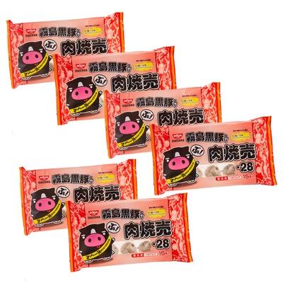 霧島黒豚入り肉焼売15個入り×6袋