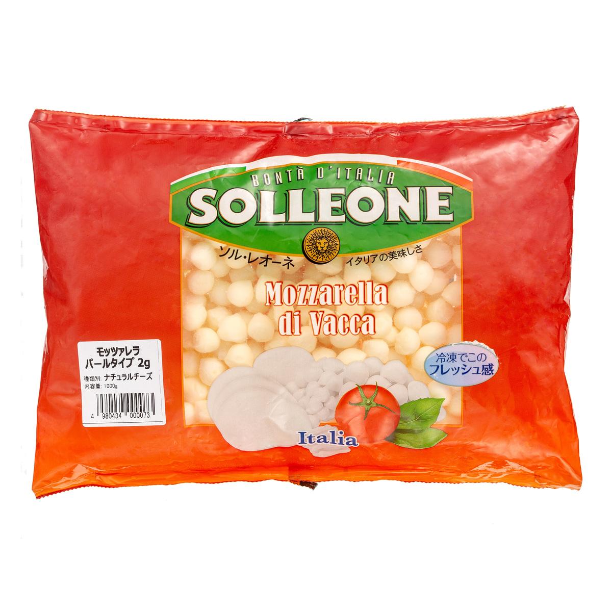 冷凍 モッツァレラ チーズ モッツァレラチーズを冷蔵庫や冷凍庫で保存する時のコツは?おいしく食べる方法は?