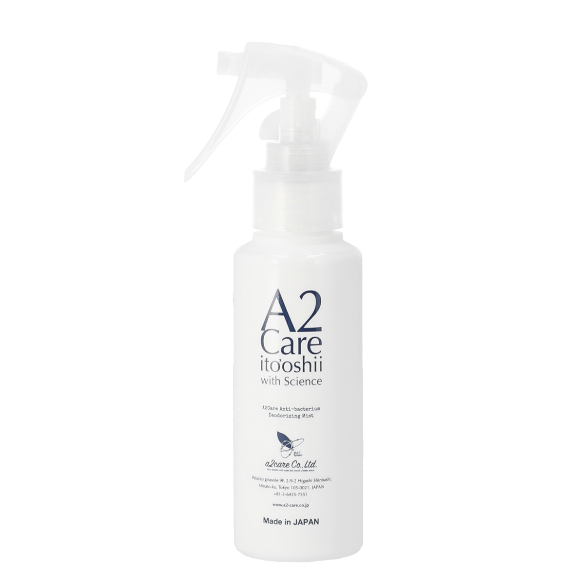 A2Care 除菌 消臭剤スプレー100ml