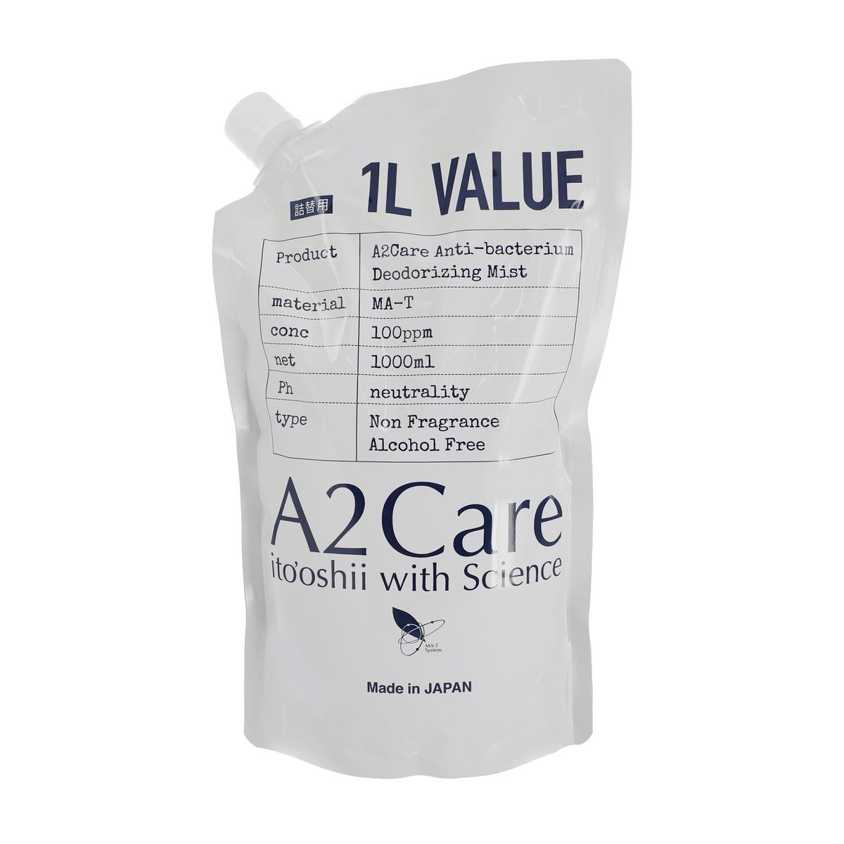 A2Care 除菌 消臭剤 1L 詰替用