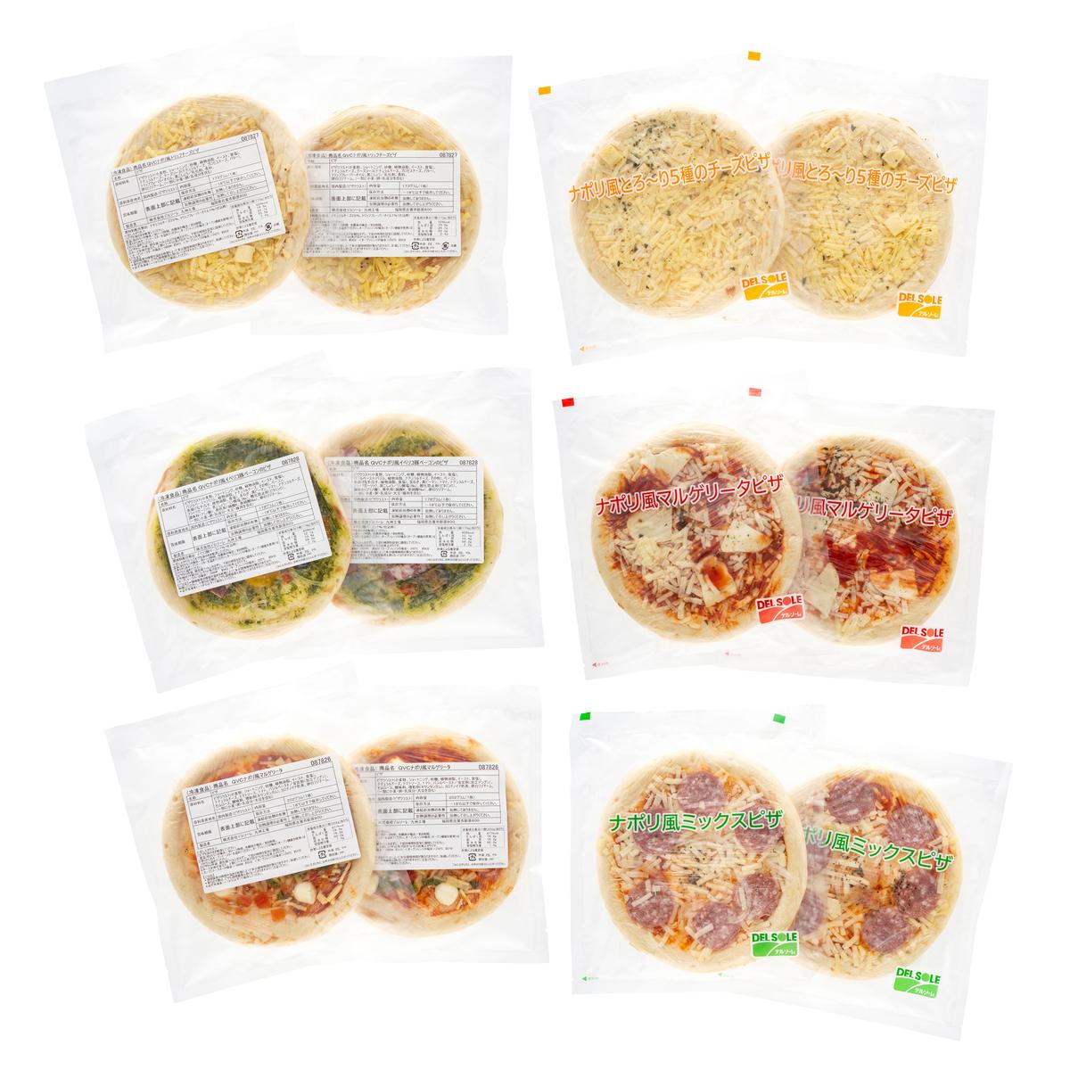ナポリ風ピザ オールスター 計12枚セット