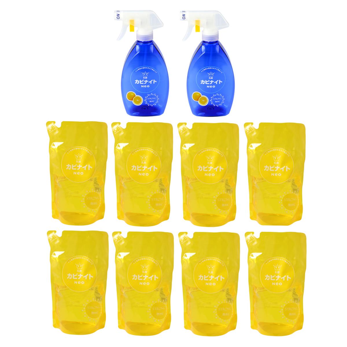 乳酸カビナイトストロング3.52Lスプレーボトル2本付セット