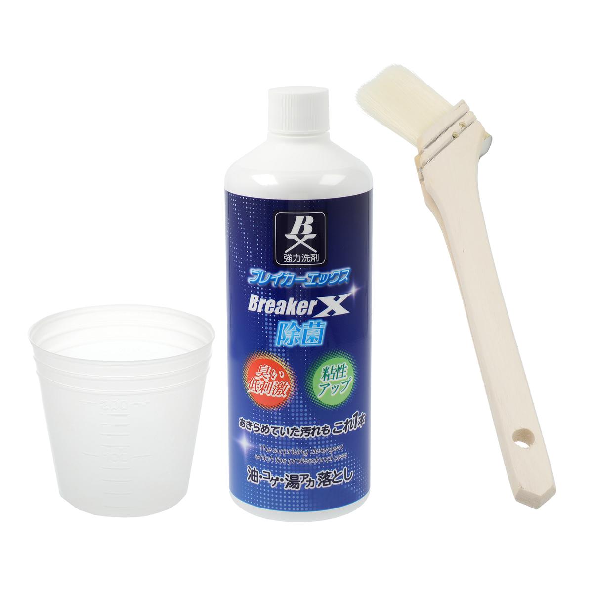 強力洗剤Newブレイカーエックス450g