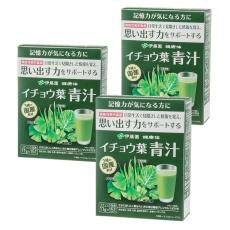 <QVCジャパン> 伊藤園 イチョウ葉青汁 45本入りお買い得セット
