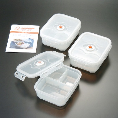 真空調理保存容器 Qコンテナー浅型3個セット