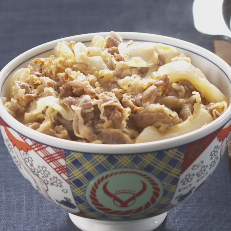 吉野家の牛丼8食セット