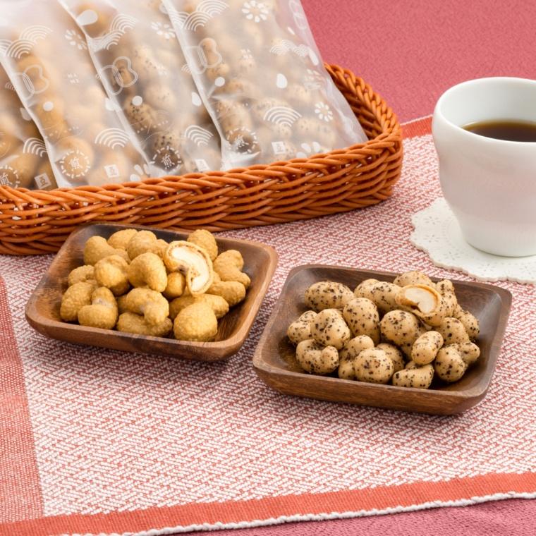 冨士屋製菓 特選カシューナッツ2種セット計10袋
