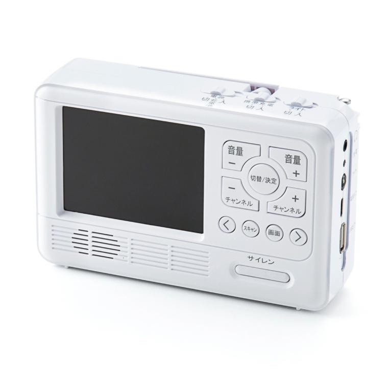 小型テレビ搭載 手廻しでスマートフォン充電 エコラジTV