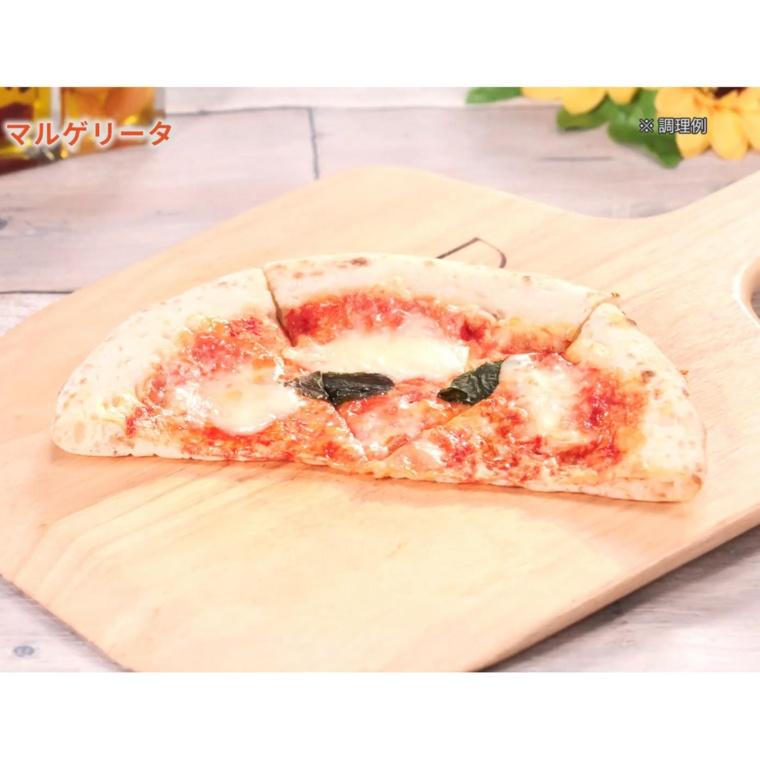 保阪流玄米粉入り もっちりピザ3種計8枚セット
